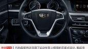 Geely GC9 steering wheel press image