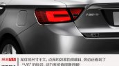 Geely GC9 taillamp press image