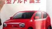 New Suzuki Alto JDM