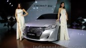 New Toyota Crown at the 2014 Guangzhou Auto Show