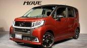 2015 Daihatsu Move Custom