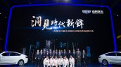 2015 Geely GC9 Launch Event in China 2014