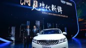 2015 Geely GC9 Launch Event in China