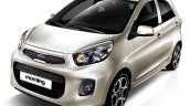 2015 Kia Picanto Official leak white