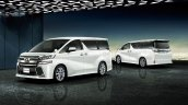 2015 Toyota Vellfire front and rear Japan