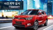 Ssangyong Tivoli red front three quarters