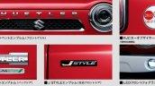 Suzuki Hustler J Style badges