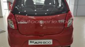 New Maruti Alto 800 rear Algeria