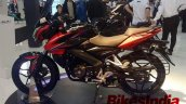 Bajaj Pulsar 150 NS Left Side Profile