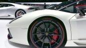 Lamborghini Aventador Pirelli Edition wheel