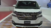 Toyota Vellfire front at the 2015 Bangkok Motor Show