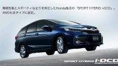 2015 Honda Shuttle front three quarter (Japanese market)