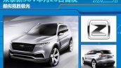 2015 Zotye T600 Coupe Concept sketch
