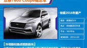 2015 Zotye T600 Coupe Concept specifications