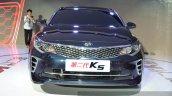 Kia K5 front at Auto Shanghai 2015