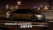 VW C Coupe GTE Concept visual side at VW Group Night Shanghai 2015