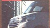 2015 Suzuki Spacia Custom TX front end brochure leak