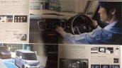 2015 Suzuki Spacia Custom camera based parking brochure leak