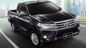 2016 Toyota Hilux Revo front press shots