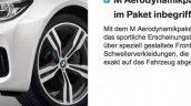 2016 BMW 7 Series wheels leaked