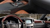 2016 Lexus LX570 vs 2014 Lexus LX570 interior Old vs New