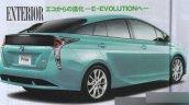 2016 Toyota Prius rear three quarter rendered