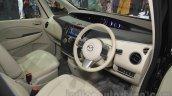 2015 Mazda Biante Limited Edition MPV interior at the 2015 Gaikindo Indonesia International Auto Show (2015 GIIAS)