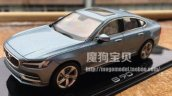 2016 Volvo S90 front three quarter design leaked