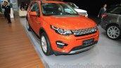 Land Rover Discovery Sport at the 2015 Gaikindo Indonesia International Motor Show (2015 GIIAS)