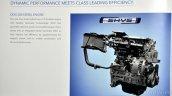 Maruti Ciaz SHVS engine details brochure leaked