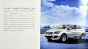 Maruti Ciaz SHVS hybrid technology brochure leaked