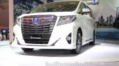 Toyota Alphard Hybrid front three quarter left at the Gaikindo Indonesia International Auto Show 2015