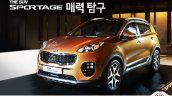 2016 Kia Sportage (Korea spec) front three quarters from the launch