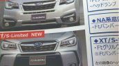 2016 Subaru Forester (facelift) front revealed in scanned brochure