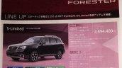 2016 Subaru Forester (facelift) tech spec revealed in scanned brochure