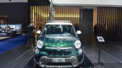 Fiat 500L Trekking front at the IAA 2015