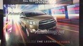 2016 Toyota Innova Brochure