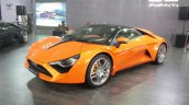 DC Avanti front quarter at APS 2015