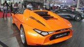 DC Avanti rear quarters at APS 2015