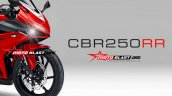 Honda CBR250RR rendering based on light weight super sports concept