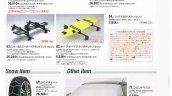 Suzuki Escudo brochure carrier backlight leaked