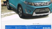 Suzuki Escudo brochure exterior leaked
