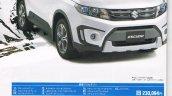 Suzuki Escudo brochure exterior white leaked
