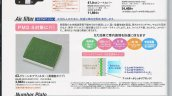 Suzuki Escudo brochure extra fittings leaked