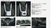 Suzuki Escudo brochure interior features leaked