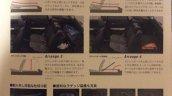Suzuki Escudo brochure storage leaked