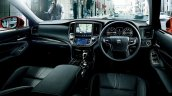 Toyota Crown Athlete interior official