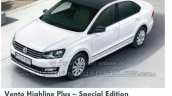 VW Vento Highline Plus edition