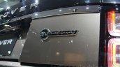 Range Rover SVAutobiography badge at DIMS 2015
