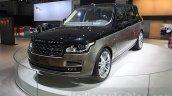 Range Rover SVAutobiography head lamp at DIMS 2015